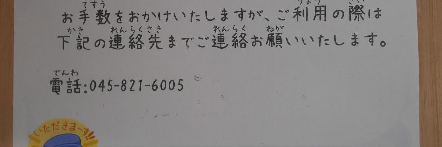 DSCN5693