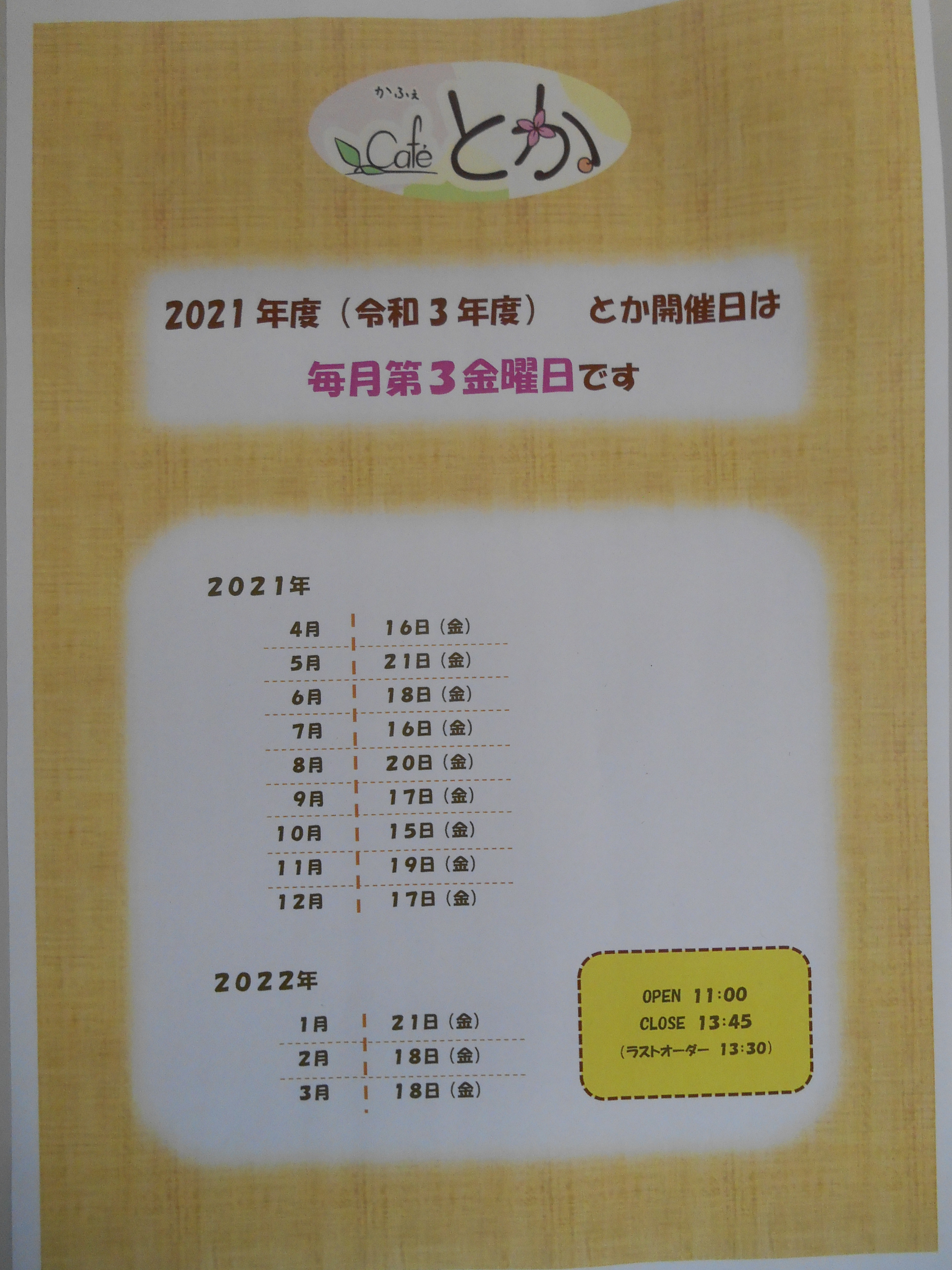 DSCN5710